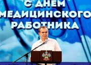 Вениамин Кондратьев: хороший врач — это человек с большим сердцем