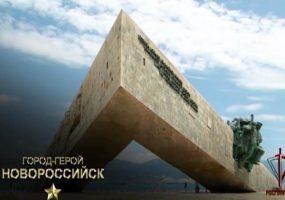 Кубань приняла участие во всероссийской эстафете Росгвардии «Города-герои»