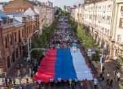 На Кубани пройдут мероприятия, посвященные Дню России