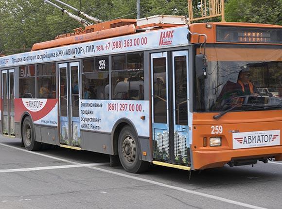 В Краснодаре c 7 июня изменятся маршруты городского транспорта