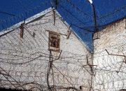 На Кубани мужчина получил восемь лет колонии за убийство знакомого из-за зарядки