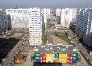 Недвижимость в Краснодаре: квартира в многоэтажке — 5 плюсов и минусов