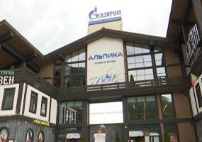 В сочинском горно-туристическом центре «Газпром» открыли летний сезон