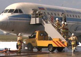 Как прошли совместные учения экстренных служб краснодарского аэропорта