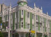 В Краснодаре проверят историческую и культурную ценность 96 зданий