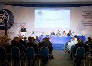В Сочи прошла конференция «Глобальные угрозы биологической безопасности»