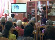 На Кубани День русского языка отметят литературными чтениями
