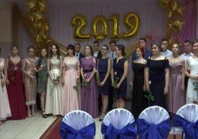 Кубанские школьницы рассказали о подготовке к Губернаторскому балу