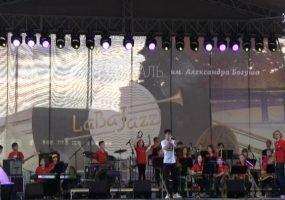 В Курганинске прошел фестиваль джаза LaBaJazz