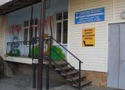 В поликлинике Горячего Ключа открылся кабинет детской неотложной помощи