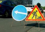 В Краснодаре дорожные рабочие перекрыли Суворовский мост