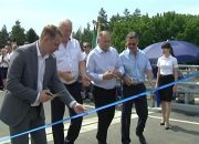 В Абинском районе после реконструкции открыли 120-метровый мост