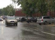 На Кубани 28-30 июня прогнозируют резкое ухудшение погоды