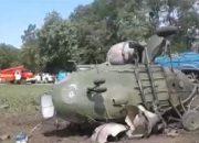 К расследованию крушения вертолета на Кубани подключился МАК