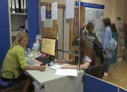 В Краснодаре пройдет ярмарка вакансий для школьников