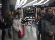 «Яндекс» пришел к выводу, что за ФК «Краснодар» больше всего болеют на Кубани