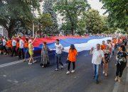 На Кубани 12 июня отметят День России
