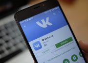 Соцсеть «ВКонтакте» запустила сервис для доноров