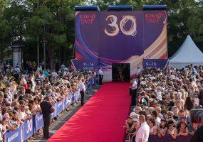 Путин направил приветствие участникам и гостям фестиваля «Кинотавр» в Сочи