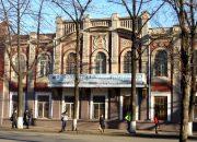 В Краснодаре реконструируют здание бывшей Женской учительской семинарии