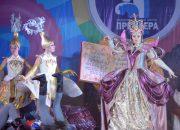 В Анапе культурно-оздоровительный центр «Премьера» 6 июня откроет сезон
