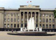 В Краснодаре пройдет 24-я сессия Законодательного Собрания края