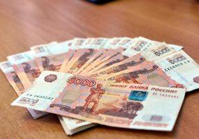 Краснодарских чиновников научат экономить время и деньги