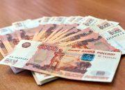 В Темрюкском районе сотрудникам МУП выплатили 1 млн рублей долгов по зарплате