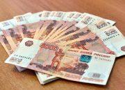 В Краснодаре два человека незаконно обналичили материнский капитал