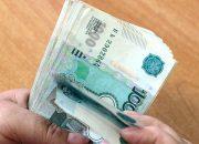 В России предложили лишить пособий «ленивых» малоимущих