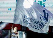Кубанские студенты вошли в состав национальной сборной на чемпионате WorldSkills