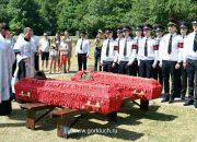 В Горячем Ключе перезахоронят останки семи бойцов Красной армии