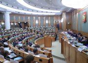Глава Адыгеи принял участие в заседании правительственной комиссии