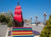 В Анапе официально стартует курортный сезон