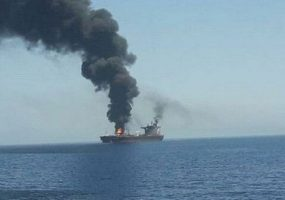 ВОманском заливе с горящих танкеров эвакуировали 11 кубанских моряков