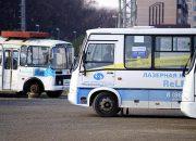 Власти Краснодара: никто не ездил на автобусе № 121А по всему маршруту