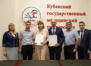На Кубани появится второй «Цифровой университет»