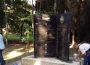 В Сочи установили памятник жертвам авиакатастрофы над Черным морем