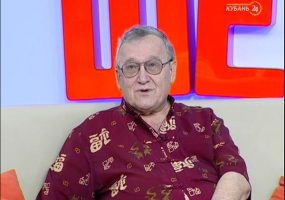 Григорий Гиберт: в детстве я брал книги авоськами и читал