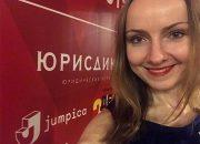 Уроженка Новороссийска выиграла в конкурсе Сколково 15 тыс. евро