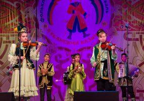 В Сочи пройдет фестиваль «Кубанский казачок»