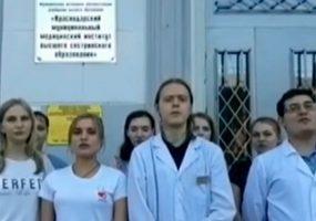 Студенты краснодарского сестринского института обратились к Путину