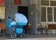 Краснодарка пожаловалась в соцсетях, что ее не пустили с коляской в школу