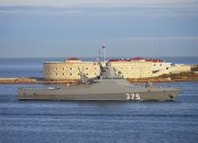 На форуме «Армия» в Новороссийске представят корабль «Дмитрий Рогачев»