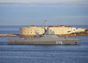 В состав Черноморского флота вошел корабль «Дмитрий Рогачев»