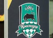 ФК «Краснодар» заплатил агентам более 65 млн рублей