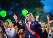 В Анапе пройдет праздник «Алые Паруса»