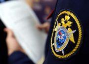 В Абинском районе агроном погиб от удара лопастью вертолета