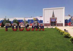 В краснодарском парке «Россия — моя история» расскажут о развитии медицины