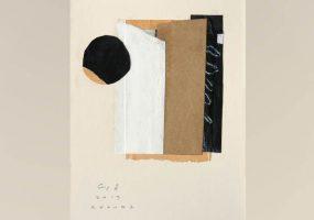 В Краснодаре пройдет выставка Серкова «Несимметричное»